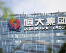 Trung Quốc sở hữu toàn bộ 10 thương hiệu bất động sản lớn nhất toàn cầu
